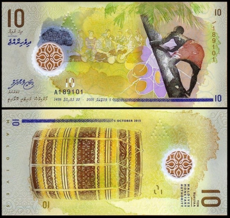 Maldive 2015 - 10 rufiyaa, necirculata