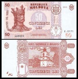Moldova 2015 -  50 lei, necirculata