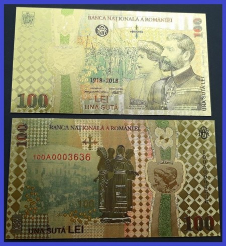 Romania 2018 - 100 lei, aurita