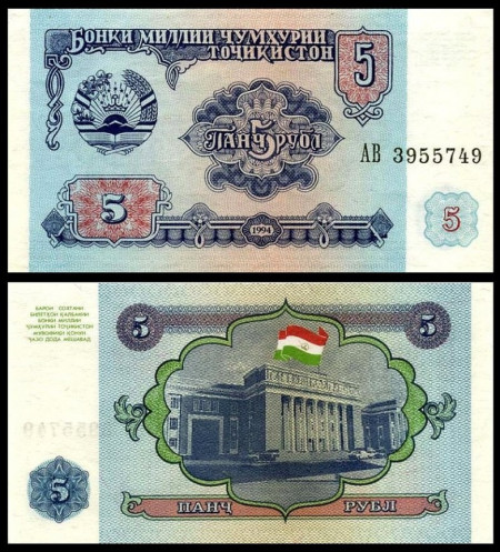 Tadjikistan 1994 - 5 ruble, necirculata