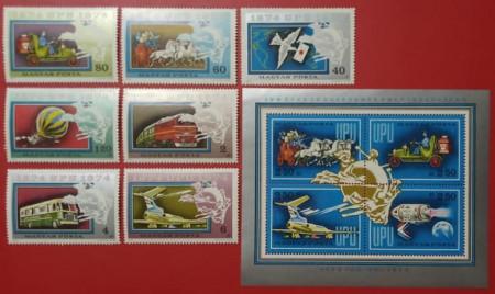 Ungaria 1974 - UPU, serie+bloc neuzat