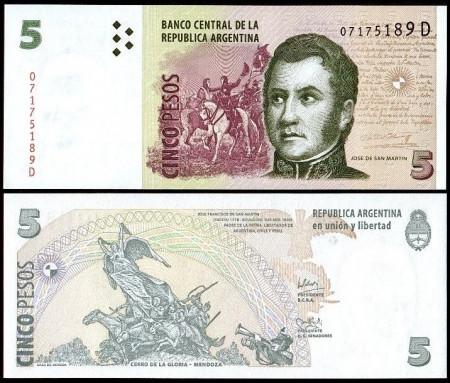 Argentina 2007 - 5 pesos, aUNC
