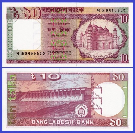 Bangladesh 1993 - 10 taka, necirculata