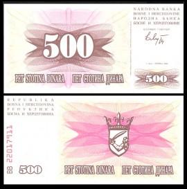 Bosnia Hercegovina 1992 -  500 dinari, necirculata