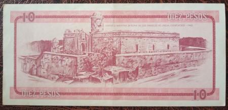 Cuba 1985 - 10 pesos XF