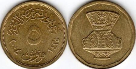 Egipt 2004 - 5 piastres, circulata