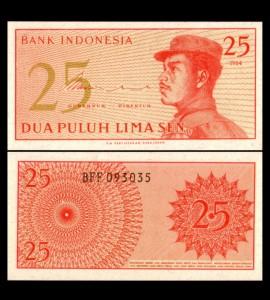 Poze Indonezia 1964 -  25 sen, necirculata