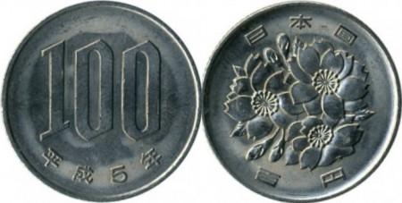 Japonia 1993 - 100 yen, circulata