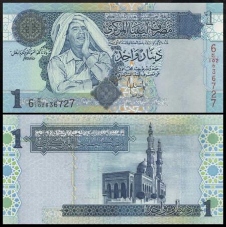 Libia 2004 - 1 dinar, necirculata