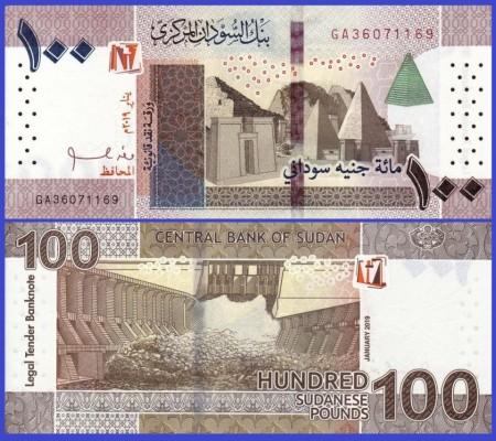 Sudan 2019 - 100 dinars, necirculata