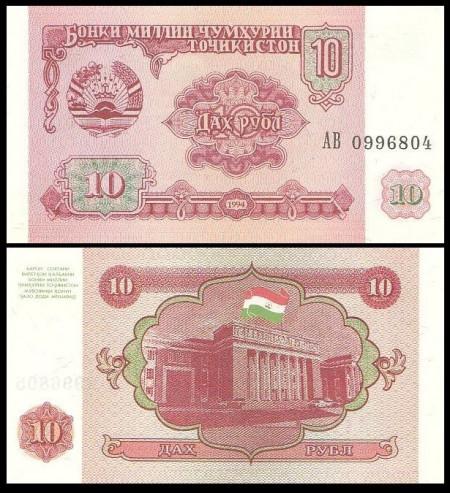 Tadjikistan 1994 - 10 ruble, necirculata