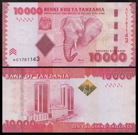 Tanzania 2010 - 10.000 shilingi, necirculata