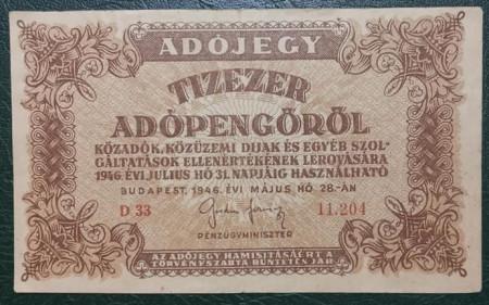 Ungaria 1946 - 10.000 adopengo, circulata - cu serie