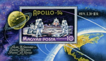 Ungaria 1971 - Apollo-14, colita neuzata