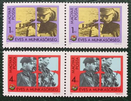 Ungaria 1982 - 25th National Militia, serie neuzata x2