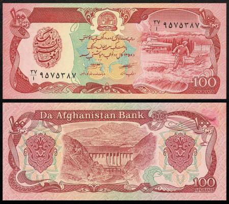 Afganistan 1991 - 100 afghanis, necirculata