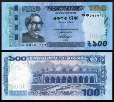 Bangladesh 2011 - 100 taka, necirculata