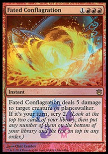 Fated Conflagration - Promo FOIL x3