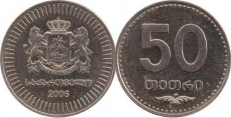 Georgia 2006 - 50 tetri, circulata