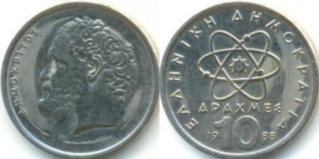 Grecia 1988 - 10 drahma, circulata