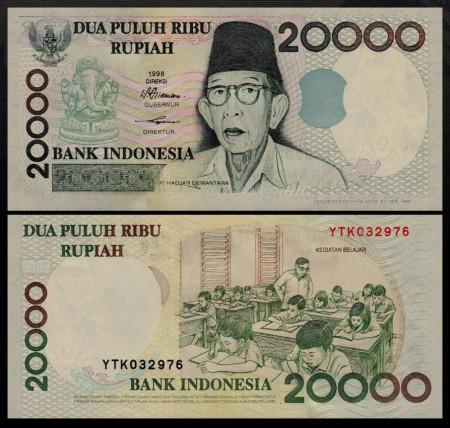 Indonezia 1998 - 20.000 rupiah, necirculata