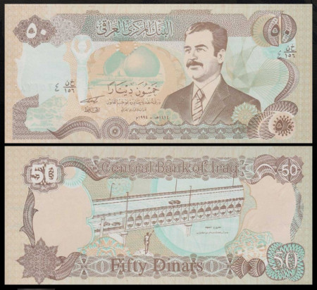 Irak 1994 - 50 dinari, aUNC