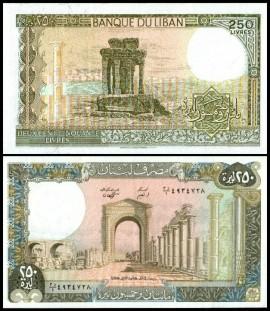 Liban 1988 -  250 livres, necirculata