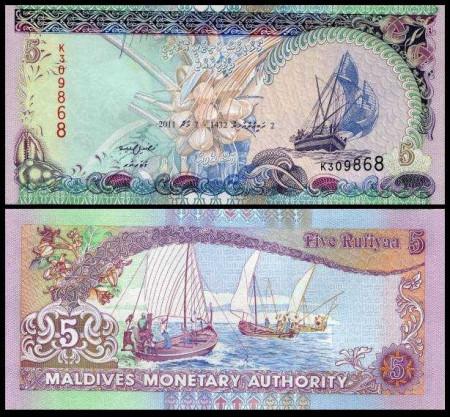 Maldive 2011 - 5 rufiyaa, necirculata