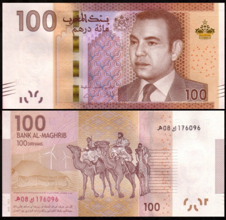 Maroc 2012 - 100 dirhams, necirculata