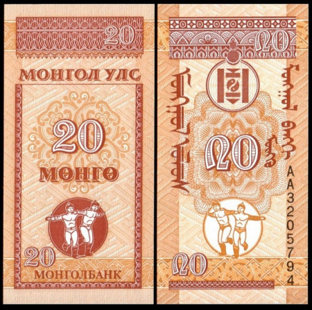 Mongolia 1993 - 20 mungi, necirculata