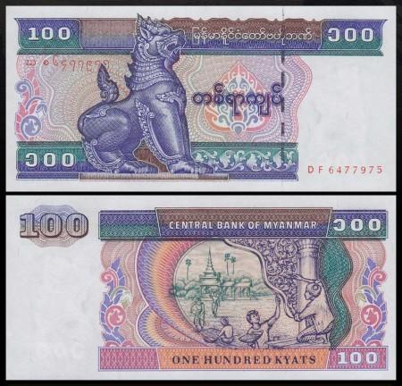 Myanmar 1997 - 100 kyats, necirculata
