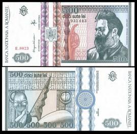 Romania 1992 - 500 lei, necirculata