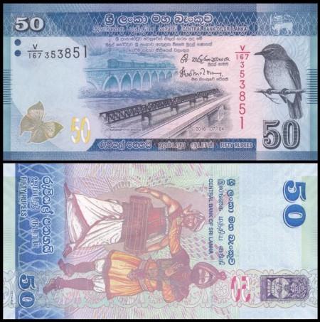Sri Lanka 2016 - 50 rupees, necirculata