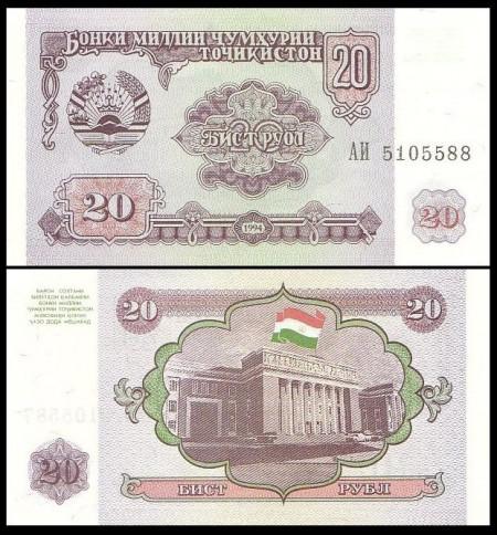 Tadjikistan 1994 - 20 ruble, necirculata