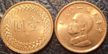 Taiwan 2015 - 1 dollar UNC