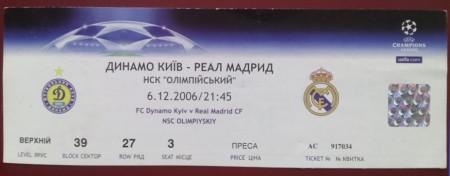 Ticket fotbal 2006 - Dinamo Kiev - Real Madrid
