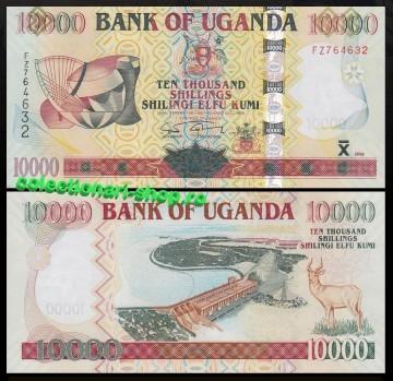 Uganda 2009 - 10.000 shillings, necirculata