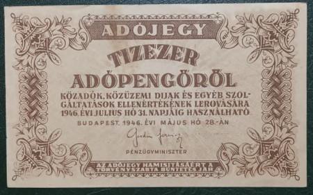 Ungaria 1946 - 10.000 adopengo, circulata - fara serie