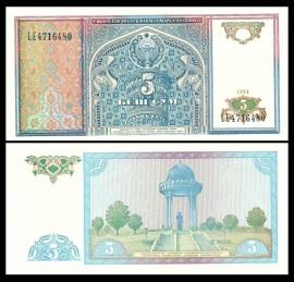 Uzbekistan 1994 -   5 som, necirculata