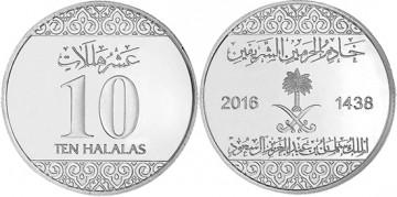 Arabia Saudita 2016 - 10 halalas UNC