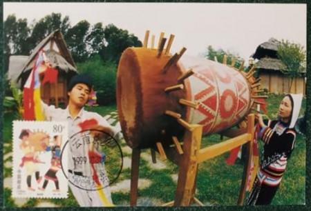 China 1999 - Grupuri etnice, CarteMaxima 12
