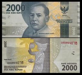 Indonezia 2016 -  2000 rupiah, necirculata