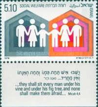 Israel 1978 - Asistență socială, neuzata cu tabs