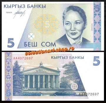 Kirghizstan 1994 -   5 som, necirculata