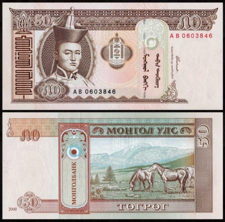 Mongolia 2000 - 50 tugrik, necirculata