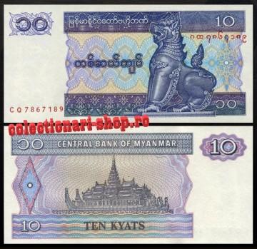 Myanmar 1997 - 10 kyats, necirculata