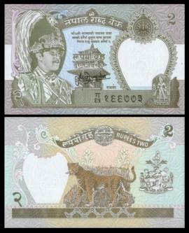 Nepal 1981 - 2 rupees, necirculata