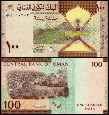 Oman 2020 - 100 baisa, necirculata