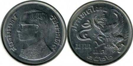 Thailanda 1979 - 5 baht, circulata
