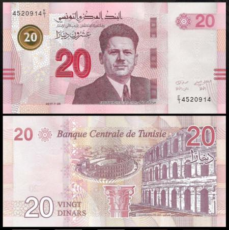 Tunisia 2017 - 20 dinars, necirculata